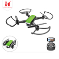 2018 novelty product foldable 2.4G 4CH WIFI hovering dron with 720P HD camera