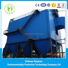 2017 High Quality With Competitive price industrial cyclone dust collector for Sale