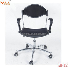 Lifting Swivel Ergonomic Office Chair With Armrest