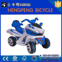 High quality toys for kids Electric mini bike