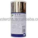 Silver Cans Vanilla Flavoured Powder for bakery additives products 1kg