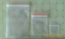 oker plastic sealed bags with zipper