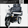 foton three wheel motorcycle electric vehicles for disabled