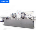 New Condition Automatic PVC Blister Packing Machine for Food Honey or Tablet