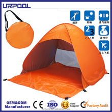 Waterproof Foldable 2-4 Person Pop Up Camping Tent Automatic Sunshade Beach Hiking Shelter