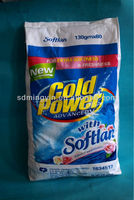 500g and 1kg brand of famous detergent powder