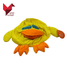 anime yellow chicken plush toys unstuffed skin