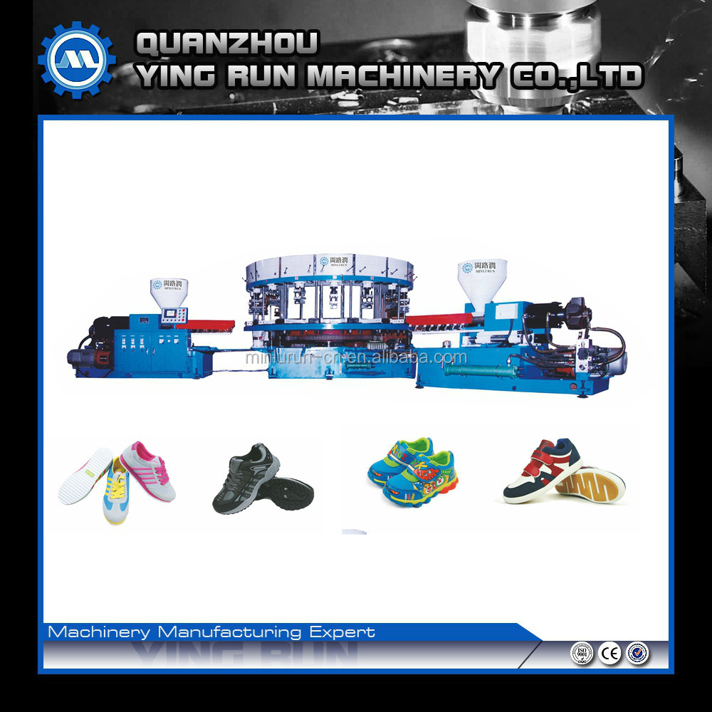 aotumatic rotary two color shoe upper lasting making machine shoe injection machine