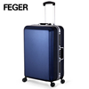 Wholesale lightweight abs pc sky travel luggage set for business