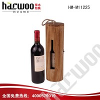 Cylindrical wooden wine gift pack with a bottle window