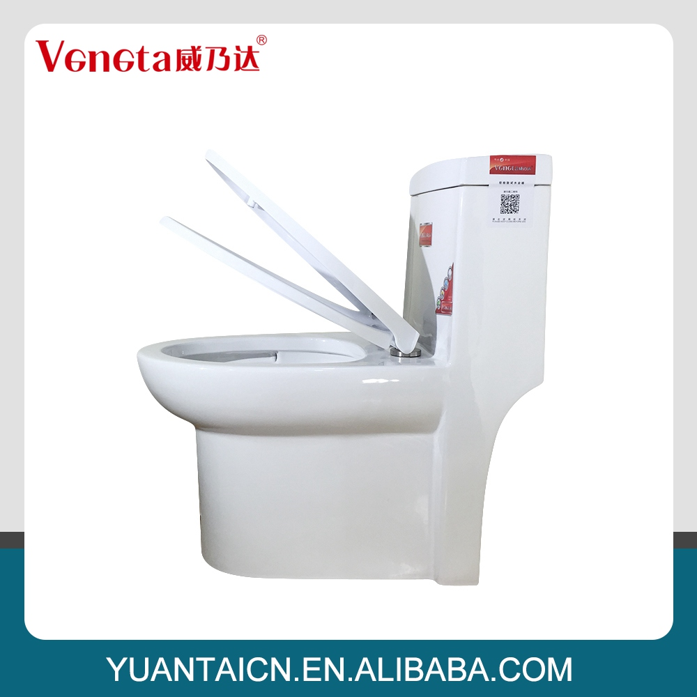 Hot sale promotional price bathroom ceramic brown toilets 0005a
