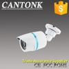 2mp onvif 1080p bullet onvif cmos new model full hd hs code cheap ip want to buy cheap cctv camera day night