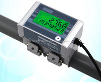 Water flow meter sensor smart sewage flow meter for pipe DN15~DN50