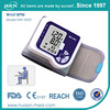 Professional medical wrist digital sphygmomanometer