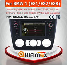 HIFIMAX Car DVD GPS for BMW E81 1 Series navigation head unit with Bluetooth RDS IPOD