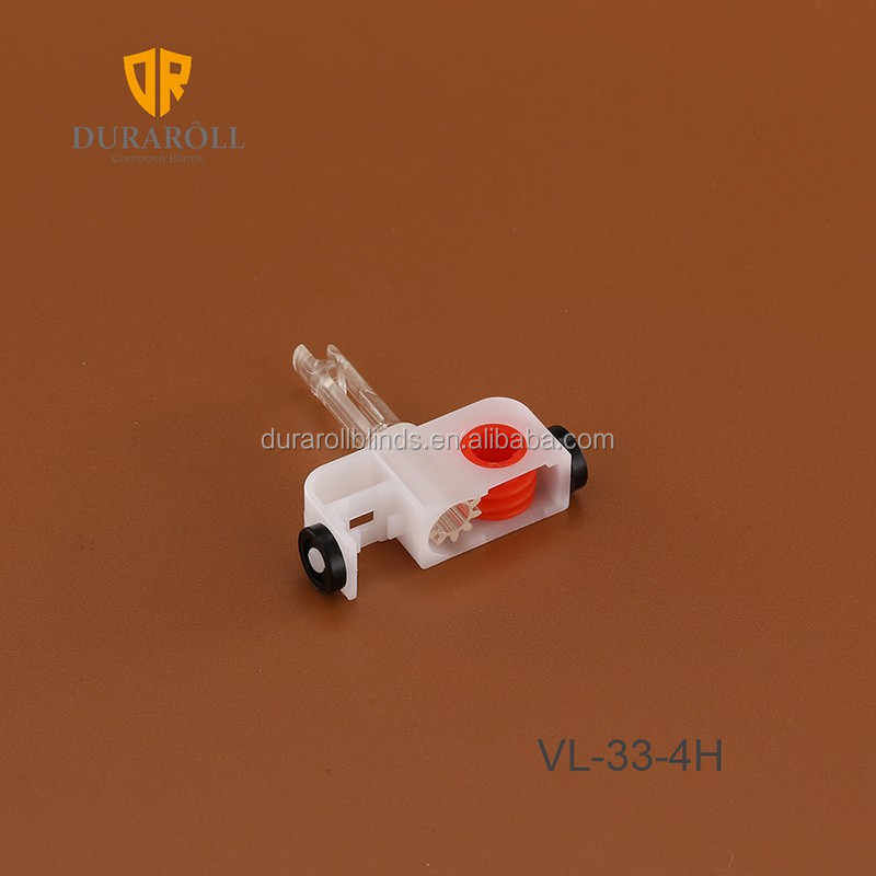 Vertical blinds components supplier carrier and carrier connector