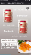 Fruit juice Yogurt Gummy