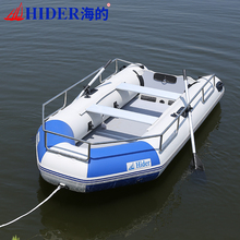 semi rigid boat made of eco-friendly material with double boat seat