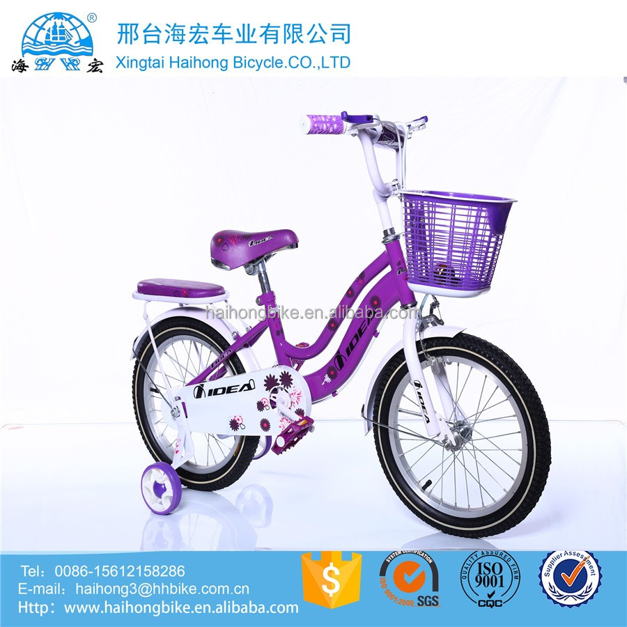 front loading three wheel adult electric tricycle cargo bike/cargo bicycle for carrying children