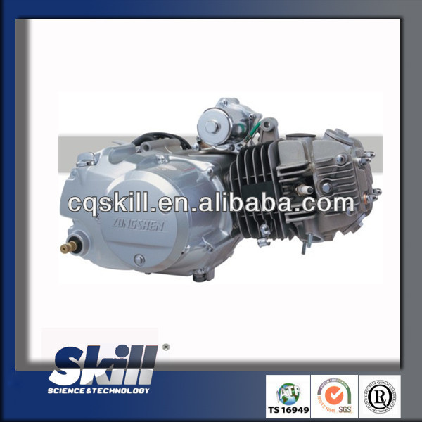 2016 most cost effective zongshen atv engine 100cc