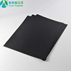 /product-detail/customizable1mm-2mm-3mm-4mm-pvc-sheet-black-62059255448.html
