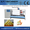 KA-812 Automatic Double-Tube Double-Cutter Slitting Machine (Electrical Tapes)