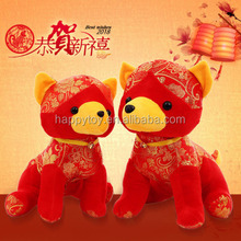HI latest chinese lunar new year good luck embroidery mascot money dog plush toy for 2018