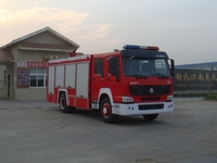 fire fighting truck with best service for sale
