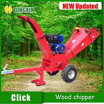 Wood shredder/wood chipper shredder