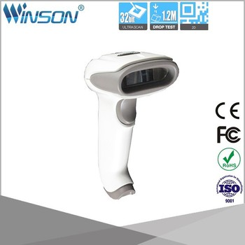 cheap price 2D CMOS handheld barcode scanner wire/cable USB/RS232 QR bar code barcode scanner