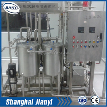 pasteurizer machine for