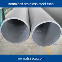 cold rolled and cold drawn seamless stainless steel tube