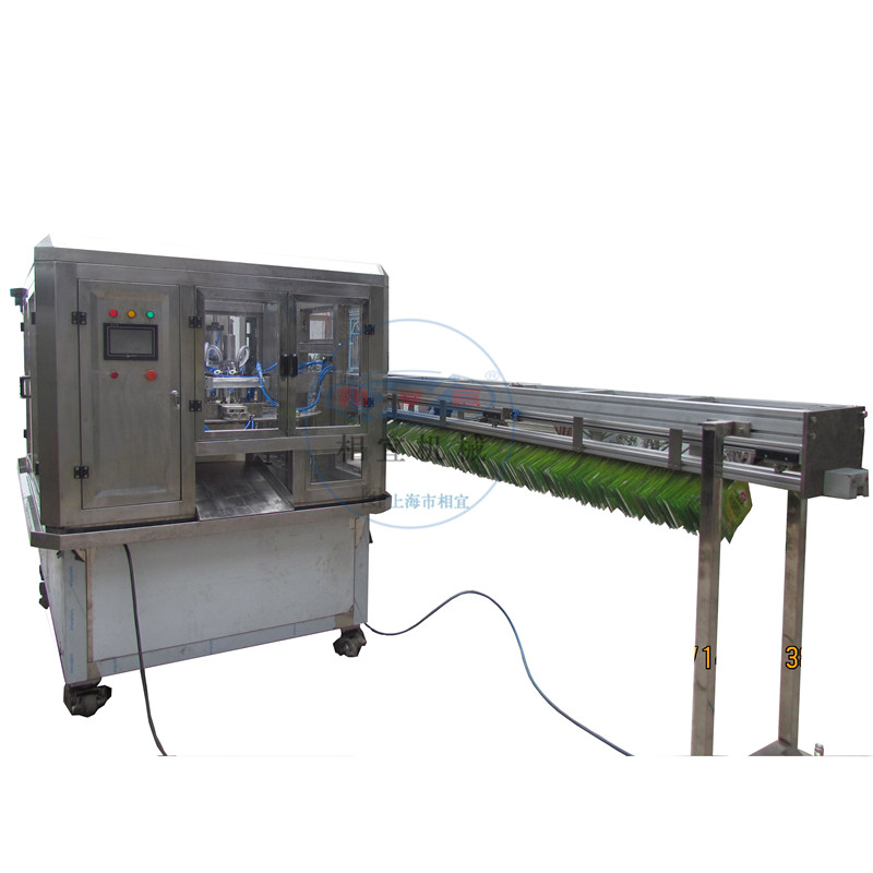 high speed 2 nozzles 4 nozzles beverage juice water liquid doypack filling sealing packing machine