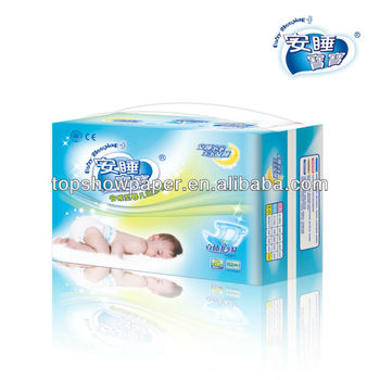 wholesale from China 100% cotton sleeping diaper baby