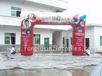 inflatable Christmas arch inflatable santa arch outdoor inflatable arch P1017(2)