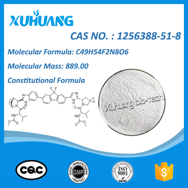 High quality Ledipasvir Intermediate CAS No. 1256388-51-8 (G588)