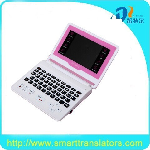 korean to sinhalese electronic dictionary talking translator with music for children