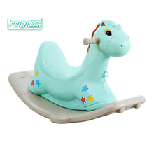 High quality plastic rocking horse ride-on toy rocking horse parts for sale
