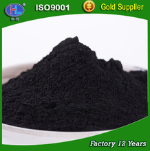 Best quality carbon black to toner powder HY594