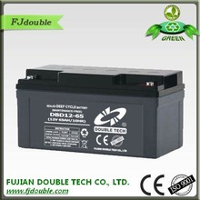 UPS 12v 65ah rechargeable lead acid agm battery china manufacturer