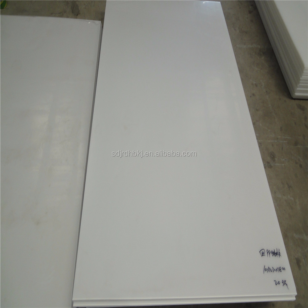 good price uv resistant plastic pp sheet for water tanks