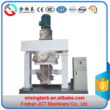 2016 JCT planetary mixer double z blade mixer for glue and cosmetic