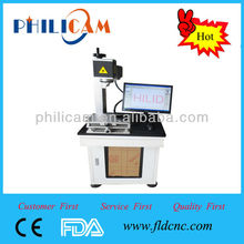 hot sale metal laser marking machine /laser marking machine for chassis