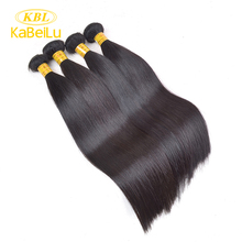 Hot sale 100 remi cheap u tip 24 inch human hair weave,braid weft hair extension,kids ponytail hair extension for white people