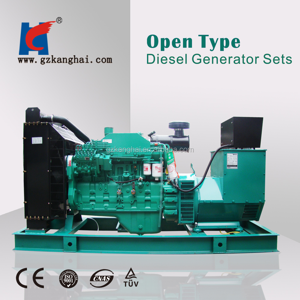75kva generator alternator open type 60kw 24v dc power star generators