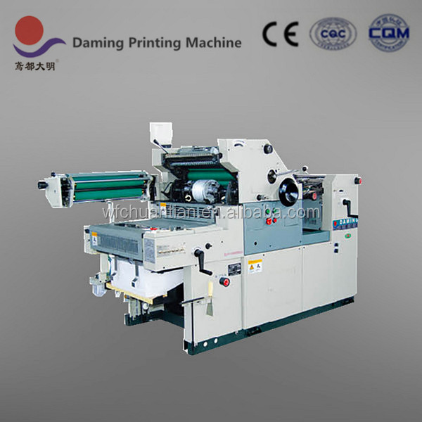 DM47X-NP Single color numbering offset large format max numbering machine for sale