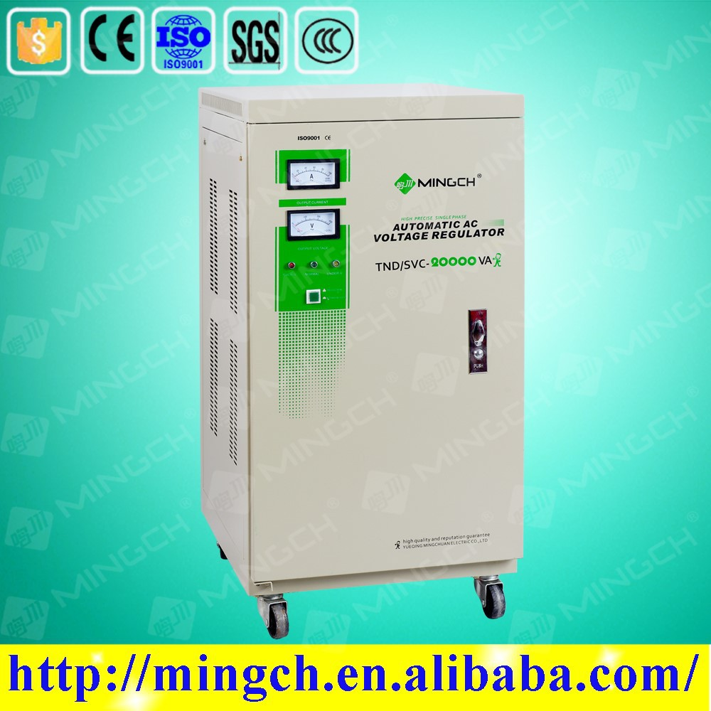 new type single phase full automatic servo motor control 20KW single phase stabilizer/regulator