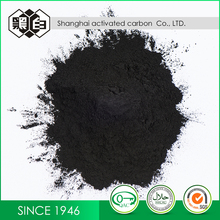 Coal Based Powdered Activated Carbon Price Per Ton For Removing And Refining Of Impurity