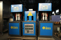 New automatic pet blowing machine of plastic