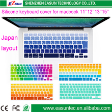 Keyboard Skin keyboard protector keyboard cover for laptop